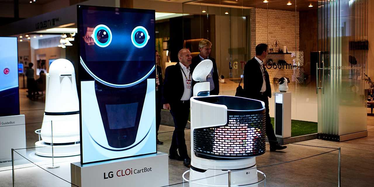 LG CLOi CartBot